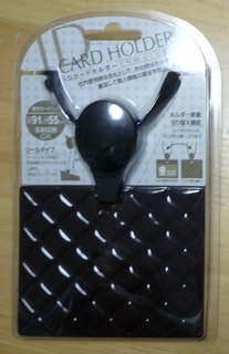 ID010.jpg
