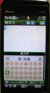 sh006_006.jpg