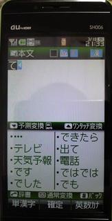 sh006_007.jpg