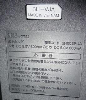 sh006_hold_002.jpg