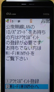 sh006_wifi.jpg