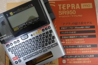 950_004.jpg